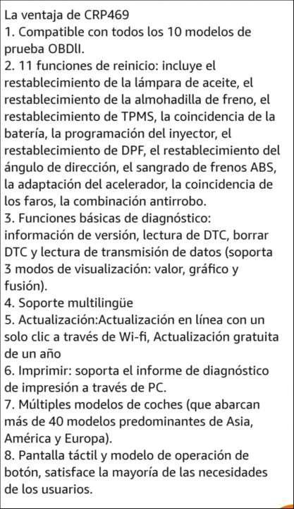Scanner launch multimarcas y vía chile - 4