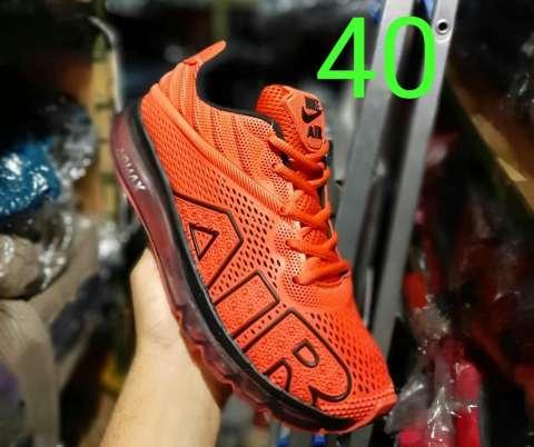 Champion Nike Air