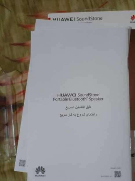 Parlante bluetooth Huawei - 2
