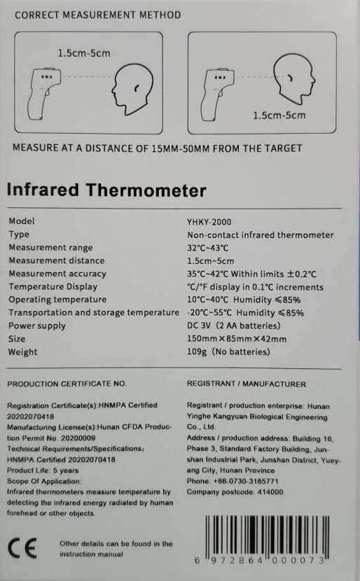 Termómetro infrarrojo - 1