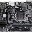 MB Gigabyte H410M H LGA 1200 - 2