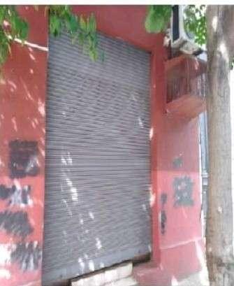 Complejo corporativo en Asunción M6081 - 1