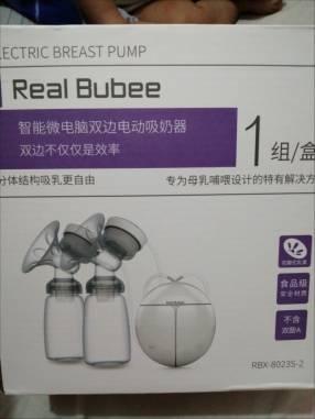 Extractor de leche Real Bubee