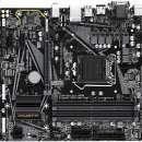 MB Gigabyte B460M DS3H LGA 1200 - 3