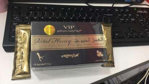 Vital Honey Vip - 1