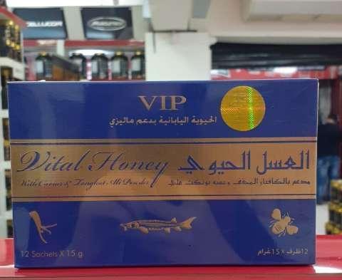 Vital Honey Vip - 2