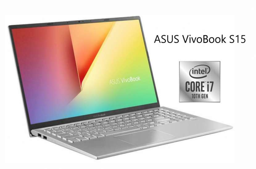 Notebook Asus VivoBook S512 Intel Core i7 - 0