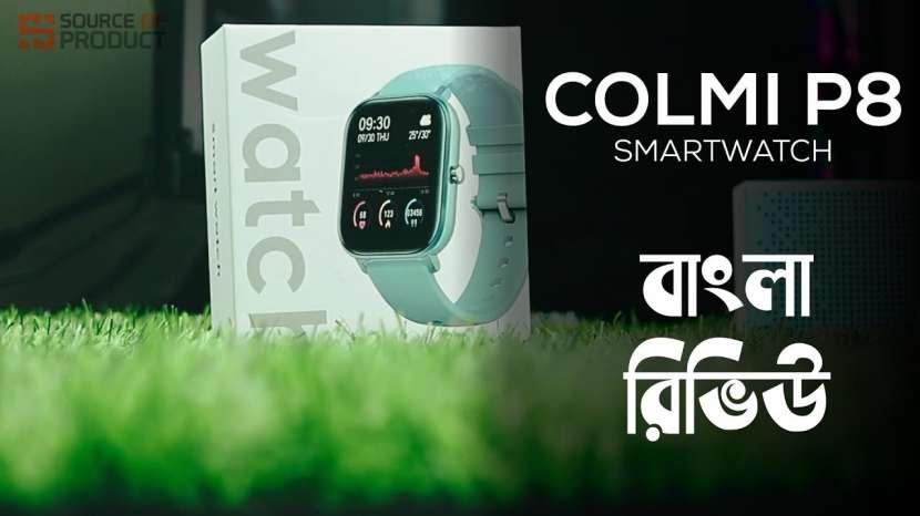 Reloj Inteligente, Reloj Smart - 0