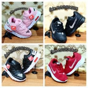 Calzado Nike para Niños/as
