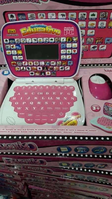 Computadoras infantiles - 1