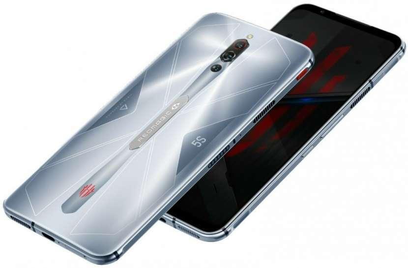 Celular gaming Nubia Red Magic 5S 128 gb 8 gb ram - 0