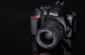 Cámara Nikon D3500 Kit 18-55mm