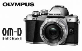 Cámara Olympus OM-D E-M10 Mark II Kit 14-42mm