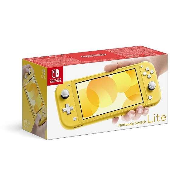 Consola Nintendo Switch Lite amarillo - 3