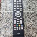 TV LED AOC de 43 pulgadas - 1