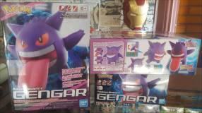 Pókemon Gengar Model Kit