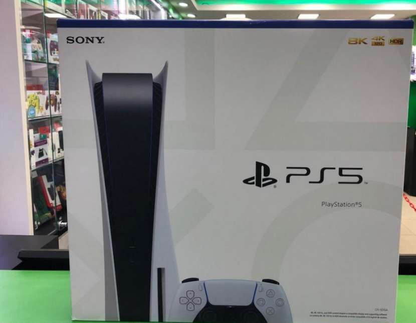PS5 Playstation 5 - 1