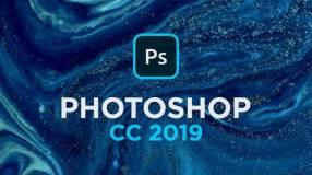 Adobe Photoshop CC 2019 para PC