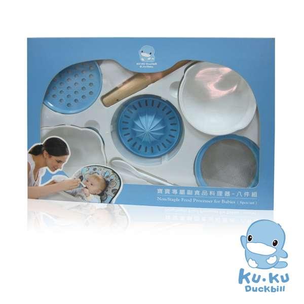 Procesador de alimentos básico para bebé set de 8 piezas - 2