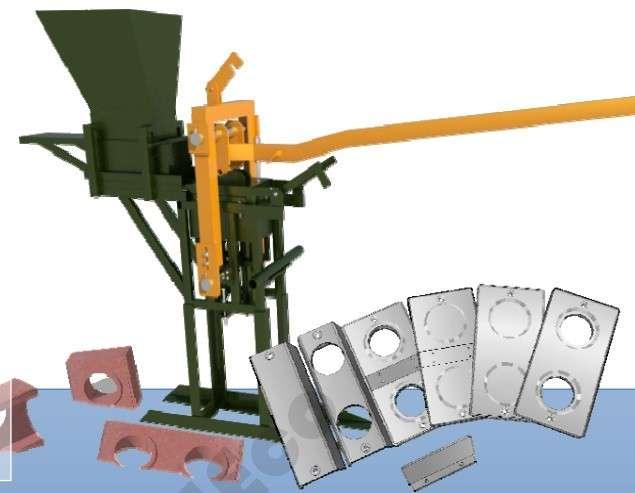 Manual para fabricación de máquina de ladrillos ecológicos - 0
