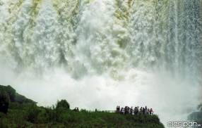 Tour Foz Cataratas Itaipú Parque Dreamland Blue Park