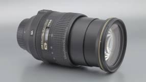 Lente Nikon FX 24-120MM F4G ED VR AF-S