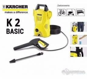 Hidrolavadora Kärcher K2 Basic 1.400W