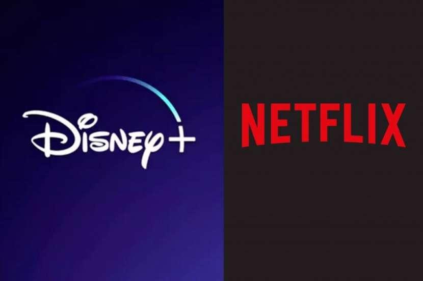 Disney + Netflix - 0