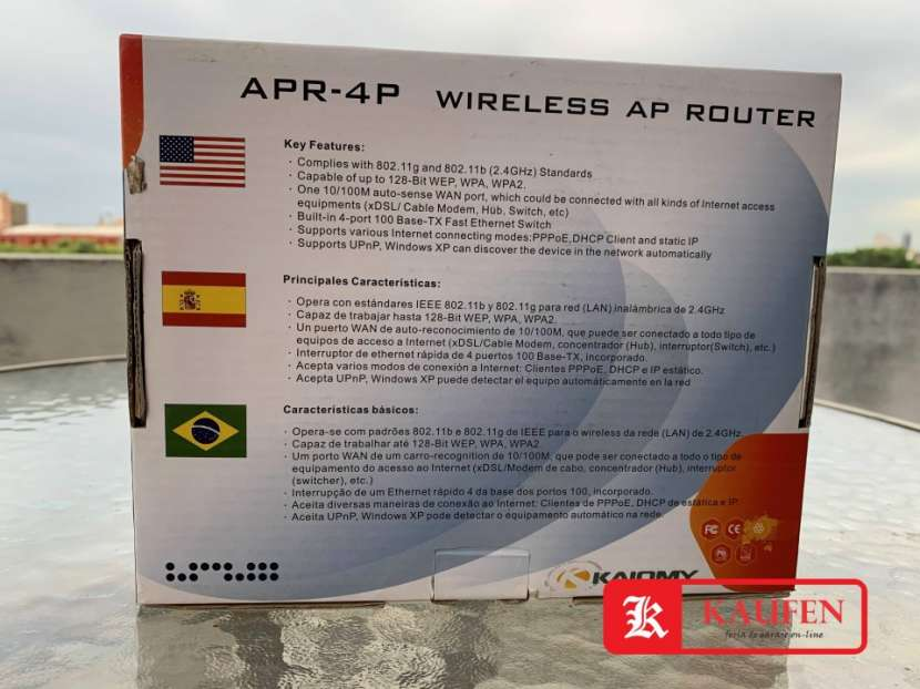Router 4 puertos - 1