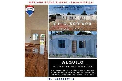 Duplex a estrenar en Planta Baja COD.179 - 0
