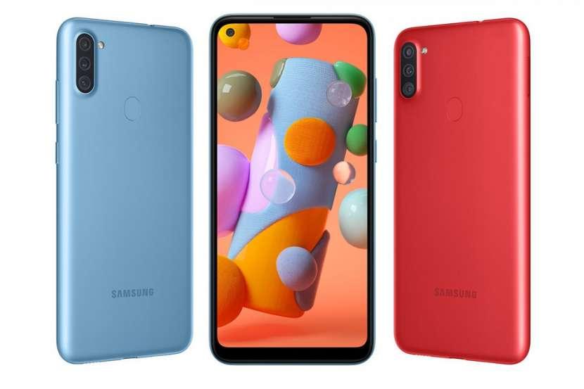 Samsung Galaxy A11 de 32 gb - 0