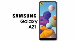 Samsung a21s 32 gb