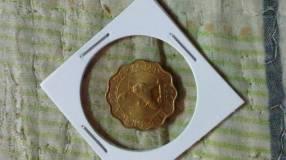 Monedas antiguas del Paraguay