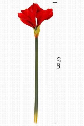 Flor artificial blanco 67 cm