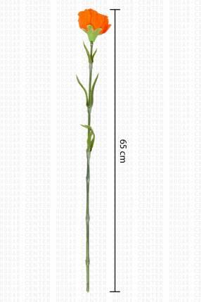 Flor artificial 65 cm