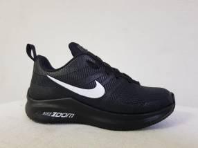 Calzado Nike para niños