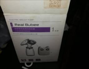 Extractor eléctrico Real Bubee 1