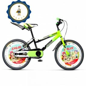 Bicicleta Caloi X Cross Aro 20
