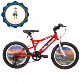 Bicicleta Caloi New Rider Aro 20''