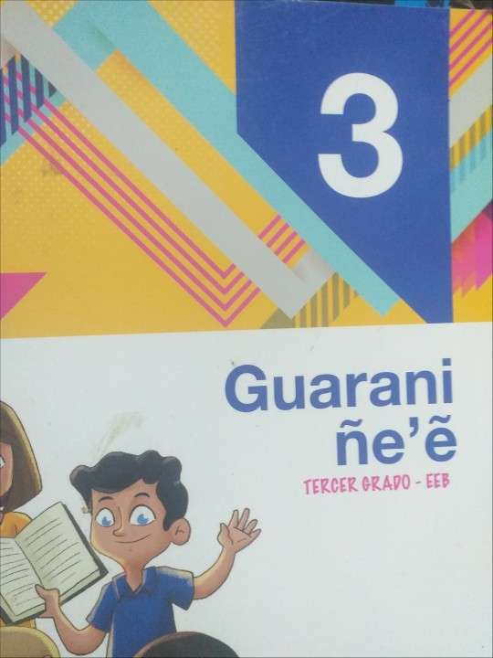 Libro Guaraní editorial Alianza - 0