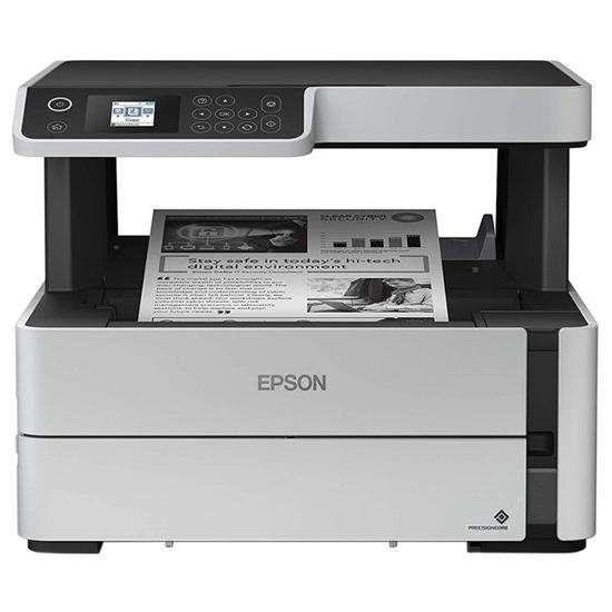 Impresora Epson EcoTank M2170 Multifuncional Wireless - 0