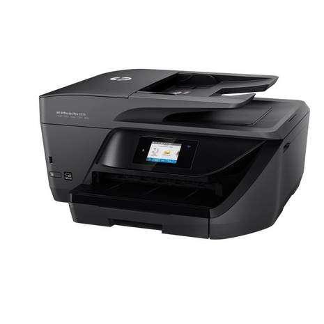 Impresora multifunción hp offi - 3