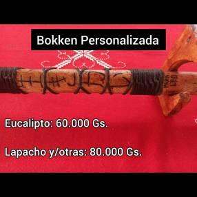 Espadas de madera Bokken personalizadas