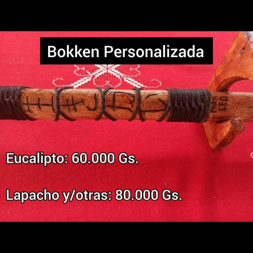 Espadas de madera Bokken personalizadas - 0