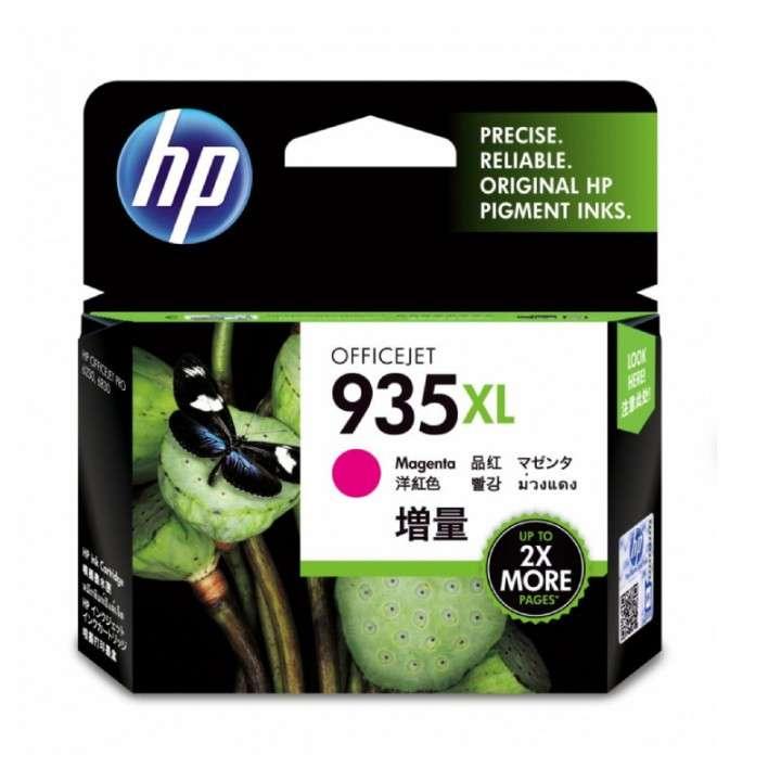 Tinta HP C2P25AL 935XL magenta (6230) - 0