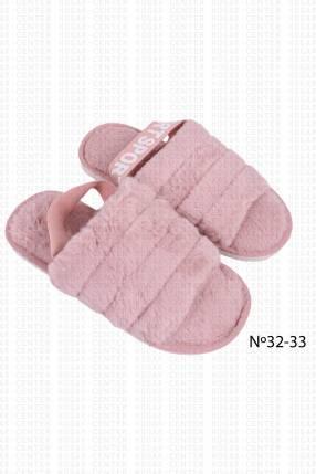 Pantufla peluda rosa calce 32 33 horma pequeña