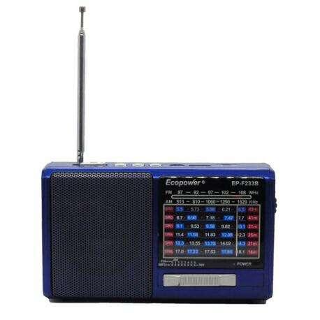 Radio Ecopower EP-F233B - 0