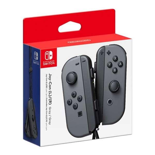 Controles Joy-Con Para Nintendo Switch Gris - 0