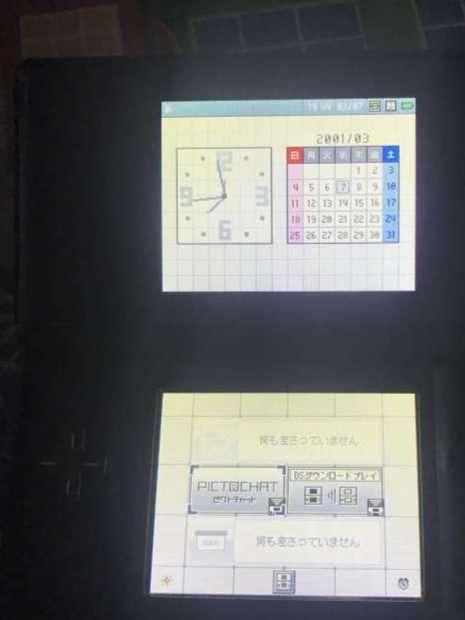 Nintendo DS edición japonesa - 2