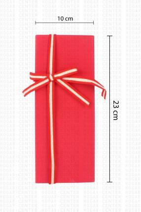 Caja rectangular para regalo 23x10x9cm